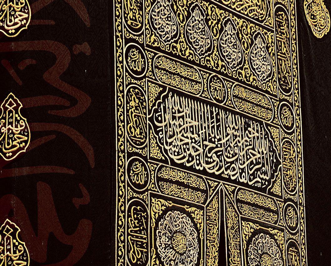 XXL Mekka Kaaba 160cm x 105cm auf Leinwand Keilrahmen Loft Islam